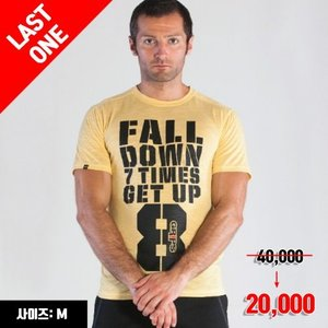 MEN'S GET UP T-SHIRT YELLOW